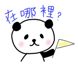 pandalife chinese sticker #4748968