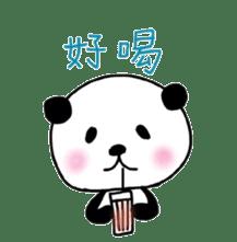 pandalife chinese sticker #4748969