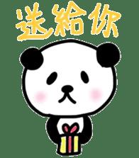pandalife chinese sticker #4748970