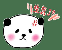 pandalife chinese sticker #4748972