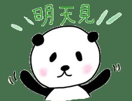 pandalife chinese sticker #4748974