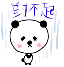 pandalife chinese sticker #4748976