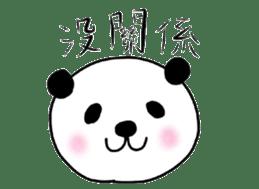 pandalife chinese sticker #4748977