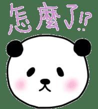 pandalife chinese sticker #4748978