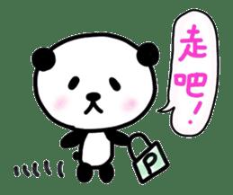 pandalife chinese sticker #4748980