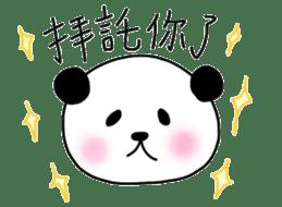 pandalife chinese sticker #4748981