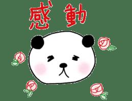 pandalife chinese sticker #4748982