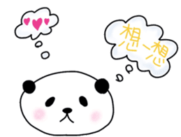 pandalife chinese sticker #4748983