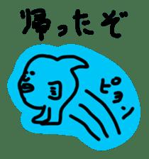 Kimokawa animal Allstars sticker #4749266