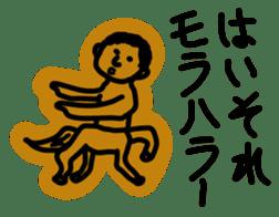 Kimokawa animal Allstars sticker #4749267