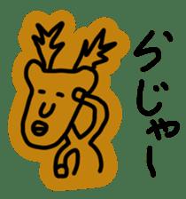 Kimokawa animal Allstars sticker #4749269