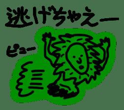 Kimokawa animal Allstars sticker #4749271