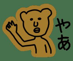 Kimokawa animal Allstars sticker #4749272