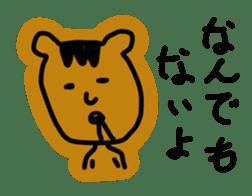 Kimokawa animal Allstars sticker #4749275