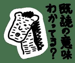 Kimokawa animal Allstars sticker #4749276