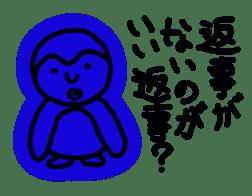 Kimokawa animal Allstars sticker #4749277