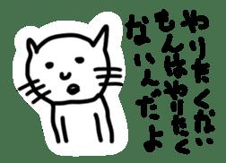 Kimokawa animal Allstars sticker #4749282