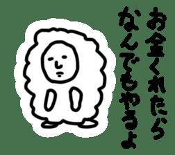 Kimokawa animal Allstars sticker #4749283