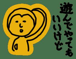 Kimokawa animal Allstars sticker #4749285