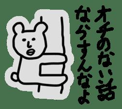 Kimokawa animal Allstars sticker #4749288