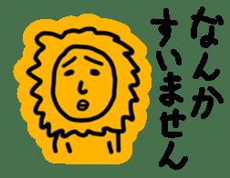 Kimokawa animal Allstars sticker #4749289