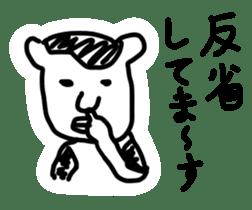 Kimokawa animal Allstars sticker #4749291