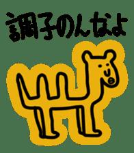 Kimokawa animal Allstars sticker #4749295