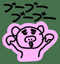 Kimokawa animal Allstars sticker #4749299