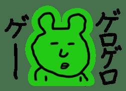 Kimokawa animal Allstars sticker #4749303