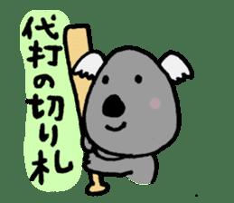 Baseball rooters of koalas. sticker #4750765