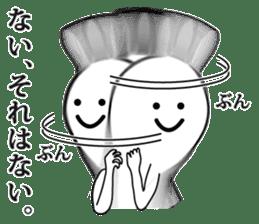 Oh! Funny Rabbit sticker #4750787