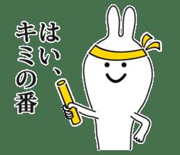 Oh! Funny Rabbit sticker #4750797