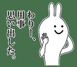 Oh! Funny Rabbit sticker #4750799