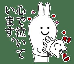 Oh! Funny Rabbit sticker #4750811