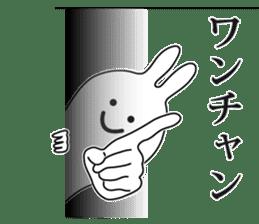 Oh! Funny Rabbit sticker #4750819