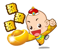 Doll Doll king 2 (Blessing) sticker #4750904