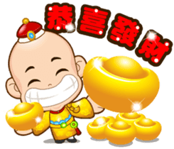 Doll Doll king 2 (Blessing) sticker #4750906