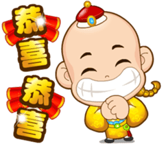 Doll Doll king 2 (Blessing) sticker #4750908