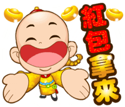 Doll Doll king 2 (Blessing) sticker #4750910