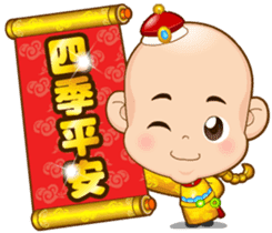 Doll Doll king 2 (Blessing) sticker #4750911