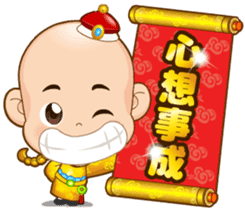 Doll Doll king 2 (Blessing) sticker #4750912