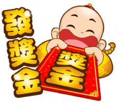 Doll Doll king 2 (Blessing) sticker #4750913