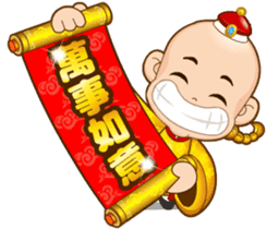Doll Doll king 2 (Blessing) sticker #4750914