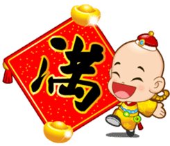 Doll Doll king 2 (Blessing) sticker #4750918