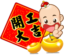 Doll Doll king 2 (Blessing) sticker #4750921