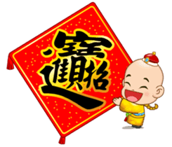 Doll Doll king 2 (Blessing) sticker #4750922