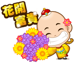Doll Doll king 2 (Blessing) sticker #4750923