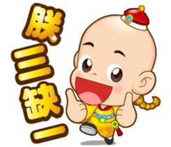 Doll Doll king 2 (Blessing) sticker #4750924