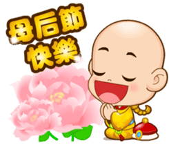 Doll Doll king 2 (Blessing) sticker #4750931