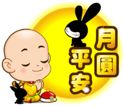 Doll Doll king 2 (Blessing) sticker #4750934